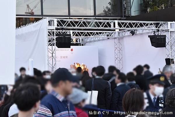2020東京五輪の聖火