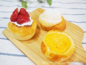 定禅寺通り「UP!BAKER」の5種類のパン。仙台らしいおしゃれで美味しいベーカリー