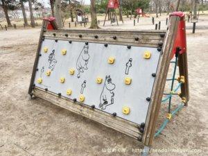 仙台にムーミン公園がある理由。北欧の雰囲気が楽しめる「キートス広場」の様子や遊具を紹介