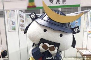 【ご当地マスク】宮城県らしいマスクのデザインが話題。知事やゆるキャラのマスクまとめ
