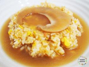 【ふるさと納税】気仙沼フカヒレの姿煮アレンジ。残ったタレまで活用