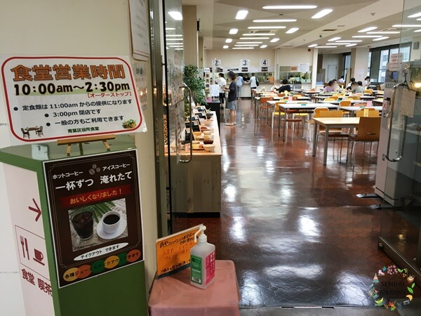 仙台青葉区役所の食堂
