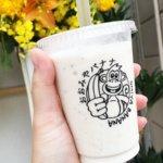 仙台初出店「おおみやバナナ」のバナナジュース。砂糖不使用なのにすごく甘い!