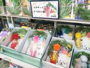 仙台七夕飾りキットが買える店舗・会社まとめ。初心者でも簡単に手作りできるよ
