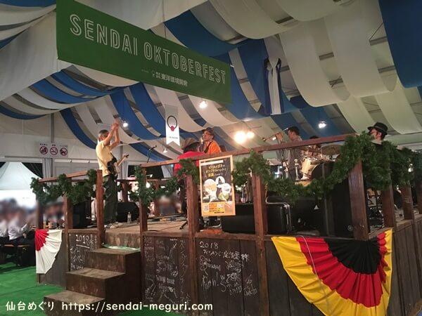 【2020】仙台オクトーバーフェストは家飲みスタイルで開催。東北×ドイツの限定セットも販売