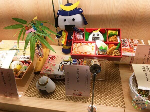 お弁当のこばやしエスパル仙台