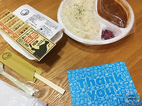wolt仙台 ゴリラ食堂
