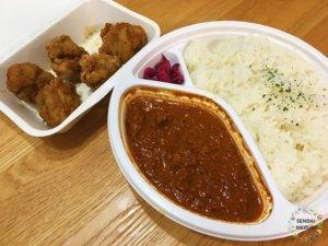 仙台「ゴリラ食堂」の唐揚げ&カレーをWolt仙台でデリバリーしてみた