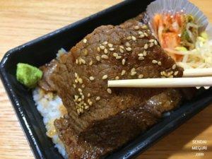 Wolt仙台で「伊達哉」仙台牛の焼肉弁当をテイクアウトしてみた!高級店の味を自宅でも堪能