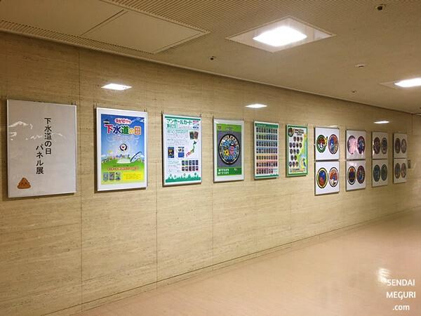 宮城県ポケモンマンホール展示