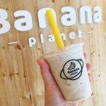 仙台バナナプラネットのバナナジュース