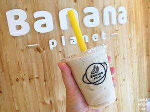 仙台「バナナプラネット」の濃厚バナナジュース飲んでみた!美味しさの秘訣は?