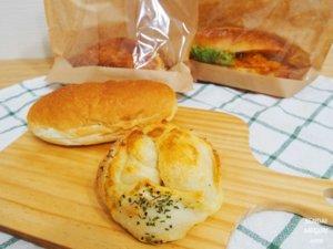 仙台二日町に最高級小麦を使用したパン屋「persimmon」オープン!ネット注文も可能