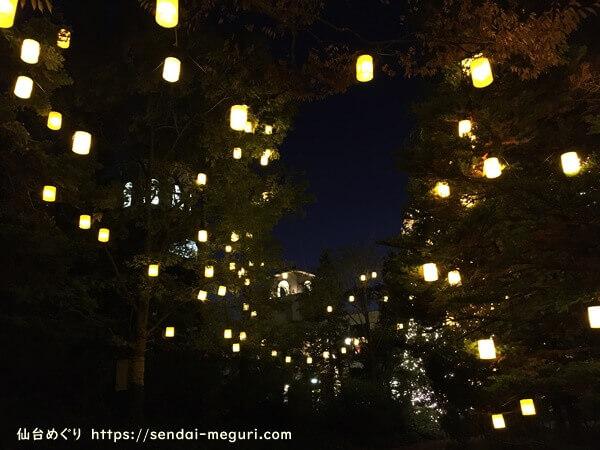仙台ロイヤルパークホテル ランタンイルミネーション