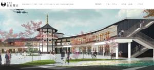 宮城県「松島離宮」10月17日にオープン!館内マップや出店グルメの最新情報まとめ
