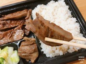 Wolt仙台で「一隆」の牛タン弁当と味噌カツ丼をテイクアウト!老舗の絶品メニュー