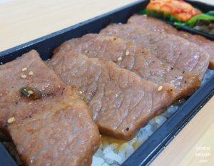Wolt仙台で「三水苑」の焼肉弁当をテイクアウト!上質な仙台牛の贅沢弁当は必食