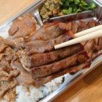 仙台牛タン司のテイクアウト