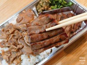 Wolt仙台で「司」の特製牛タン弁当をテイクアウト!2種類の牛タンが食べ比べできるよ