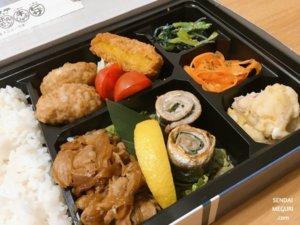 Wolt仙台で「VIVA周平」おかずたっぷり弁当をテイクアウト!リーズナブルで食べ応えあり