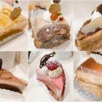 仙台「ラ・クロンヌ・ドル」ケーキ