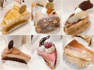Wolt仙台で「ラ・クロンヌ・ドル」ケーキ各種テイクアウト!穴場の夜カフェ