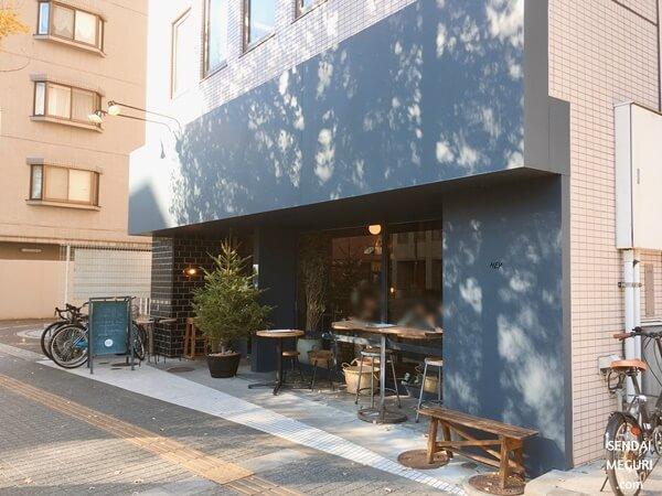仙台カフェ「HEY」ランチ