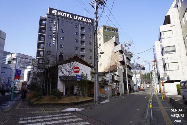 ホテルリブマックス仙台広瀬通