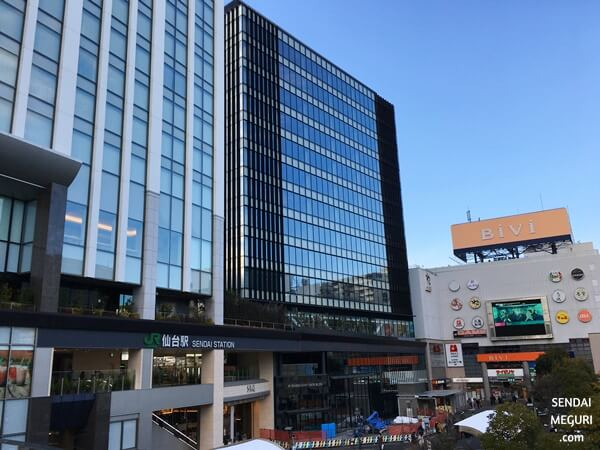 JR仙台イーストゲートビル