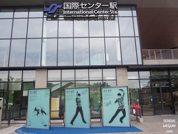 フィギュアスケートモニュメント 仙台