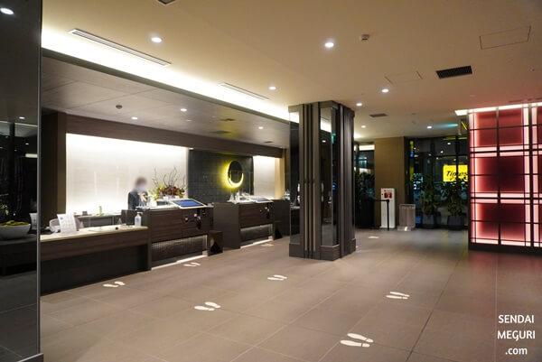 ホテル京阪仙台 宿泊レビュー