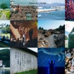 reborn art festival 宮城